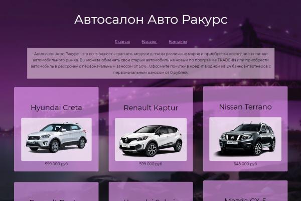 Автосалон авто элит в москве автосалон чере в москве